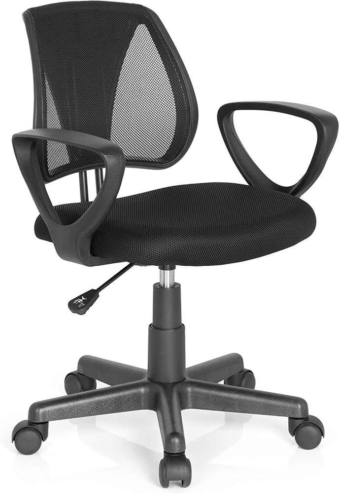 hjh OFFICE 725106 Kinder- und Jugenddrehstuhl KIDDY CD Netzstoff Schwarz höhenverstellbarer Schreibtischstuhl mit Armlehnen Bild 1