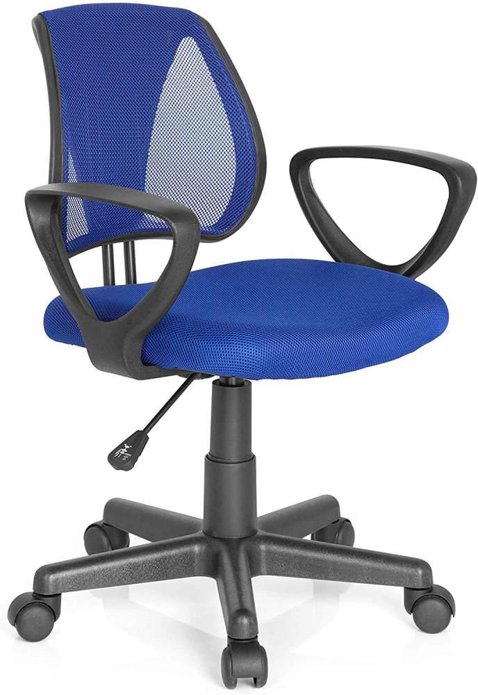 hjh OFFICE 725101 Kinder- und Jugenddrehstuhl KIDDY CD Netzstoff Dunkelblau höhenverstellbarer Schreibtischstuhl mit Armlehnen Bild 1