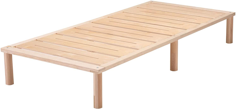Gigapur 'G1' Einzelbett 90 x 200 cm, Birke Natur/Schicht-Holz Bild 1
