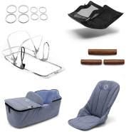 Bugaboo - Fox Style Set Box 2 Modell 2020 Blau Meliert