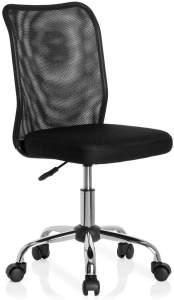 hjh OFFICE 685968 Kinder-Drehstuhl KIDDY NET Stoff/Netz Schwarz Kinderschreibtischstuhl mitwachsend, ohne Armlehnen