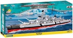 COBI 4819 - Bismarck Schlachtschiff - Historical Collection 2.300 Teile