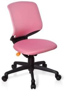 Kinder Bürostuhl / Drehstuhl 20040 Orange / Schwarz