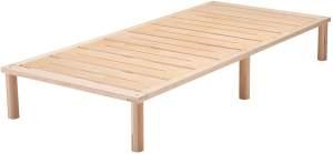 Gigapur 'G1' Einzelbett 90 x 200 cm, Birke Natur/Schicht-Holz