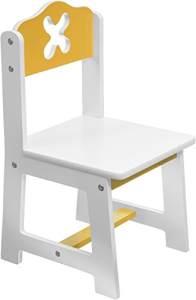 Bieco Kinderstuhl weiß/gelb