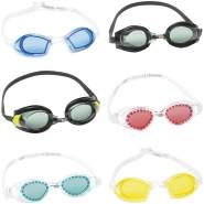 """Hydro-Swim™ Schwimmbrillen 3er-Set für Kinder """"Focus"""", 1 Set aus 3 Brillen, zufällige Auswahl, keine Vorauswahl möglich"""