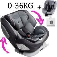 Set Osann ONE 360 0-36KG Reboarder Kindersitz inkl. Sommerbezug