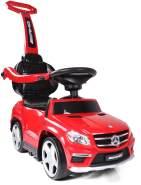 Siva Slider Car 4in1 Mercedes-Benz GL63 AMG rot MP3 6V