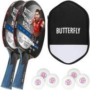 Butterfly 2 x Timo Boll Black 85031 Tischtennisschläger + Tischtennishülle + 6 x 40+ 3*** Bälle