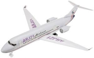 Metall-Flugzeugrückzug weiß 14 x 13 cm