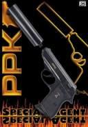 Sohni-Wicke - Schnellfeuer-Spielzeugpistole mit Schalldämpfer