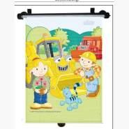 Kaufmann Auto Sonnenschutz Bob der Baumeister