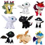 Plüsch Figuren zur Auswahl Softwool 20 cm DreamWorks Dragons Kuscheltier Tagschatten