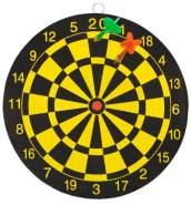 Dartscheibe Dartspiel mit zwei Dart Pfeilen im Set