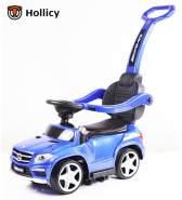 Toys Store - 4in1 Rutschauto Mercedes-Benz GL63 AMG blau