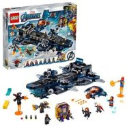 LEGO Marvel Avengers Movie 4 - Marvel Avengers Helicarrier 76153