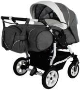 Adbor - Zwillingskinderwagen Duo Spezial mit Babyschale - D-3 grau / weiß