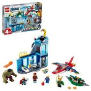 LEGO Marvel Avengers Movie 4 - Avengers Lokis Rache 76152