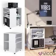 Vicco Rollcontainer für Schreibtisch