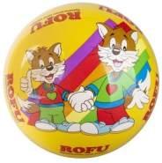 Spielball im ROFU Design - Gelb -11 Zoll