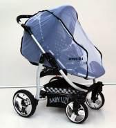BABYLUX Moskitonetz Fliegennetz Weiß für Kinderwagen Groß Insektenschutz Z5