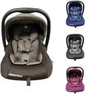 Kikkaboo Kindersitz, Babyschale Vivo Gruppe 0+ (0 - 13 kg) weiches Körperkissen beige