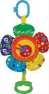 Spielmaus Baby Spieluhr mit Knisterblumen