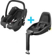 Maxi Cosi Babyschale Rock + FamilyFix One i-Size Basis Essential Black 0-13 kg (Gruppe 0+)