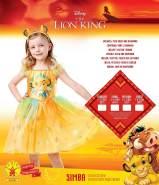Rubie's Offizielles Disney Der König der Löwen, Simba Löwe, Tutu Kleid, Tierkostüm
