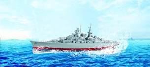 RC-Schlachtschiff Seamaster Jungen 2,4 GHz 71cm