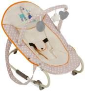 Hauck 'Bungee Deluxe' Babywippe Beige inkl. Schaukelfunktion, Spielbogen, verstellbarer Rückenlehne, Sicherheitsgurt und Tragegriffe