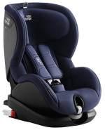 Römer Trifix i-size–Auto-Kindersitz, Gruppe 0/1/2/3 einheitsgröße Mondlichtblau