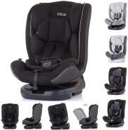 Chipolino Kindersitz Atlas Gruppe 0+/1/2/3 (0 - 36 kg), 3-Punkt-Sicherheitsgurt schwarz