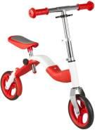 Samsa Kinder Lernlaufrad und Scooter, Rot, 7 Zoll