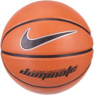 Nike Dominate Basketball 8P 7 amber-black-mtlc platinum-black