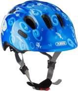 ABUS Fahrradhelm Smiley 2. 0 Kinder - blue sharky - 45-50 cm