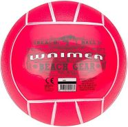 Wasserball 21cm rosa