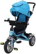 Kinderdreirad Kinderwagen Schieber Trike 7 in 1 Kinderbuggy Kinder Dreirad (Blau)