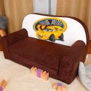 Stillerbursch Kindersofa Modell 2, braun