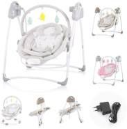 Chipolino Babywippe Paradise, Babyschaukel Vibration Musik Spielbogen ab Geburt, Farben:grau