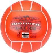 Wasserball 21 cm Orange