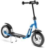 Puky 5346 'R 03' Scooter, ab 3 Jahren, höhenverstellbar bis 73 cm, Sicherheitslenkergriffe, Lenkerpolster, max. belastbar bis 50 kg, blau