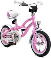 Kinderfahrrad Bikestar 12 Zoll - Deluxe Cruiser Glamour Pink
