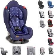 Lorelli Kindersitz Jupiter +SPS, Gruppe 0+/1/2 (0-25 kg) Reboarder, verstellbar, Farbe:dunkelblau