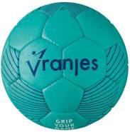 Erima Handball Vranjes17, grün, III
