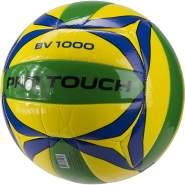 Pro Touch 1000 Beach Volleyball, Gelb/Blau/Grün, One Size