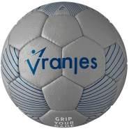 Erima Handball Vranjes17, grau, III