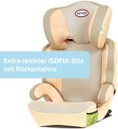 HEYNER MaxiFix Aero Kindersitz Isofix Summer Beige