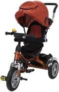 Kinderdreirad Kinderwagen Schieber Trike 7 in 1 Kinderbuggy Kinder Dreirad (Braun)