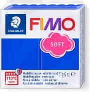FIMO Mod. masse Fimo soft brillantblau (8020-33)
